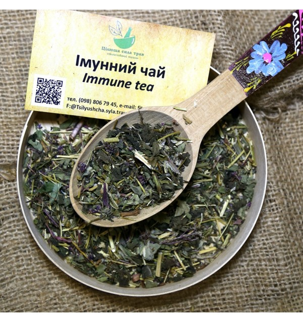 Трав'яна суміш, Імунний чай, трав'яний, Цілюща сила трав, розсипний,80г